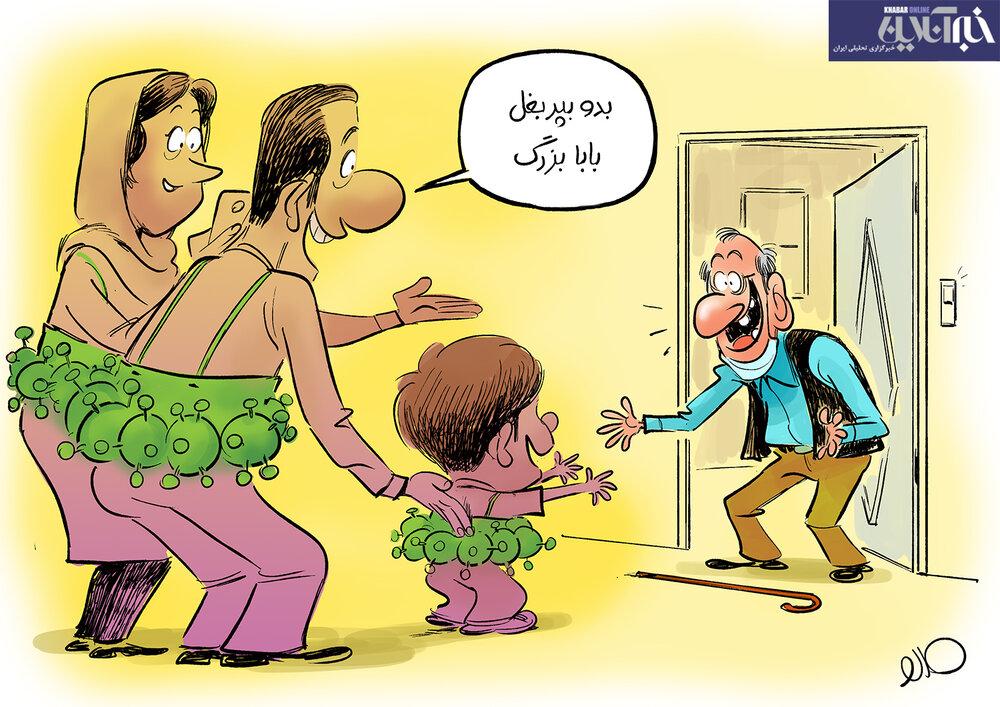 کاریکاتور/ این حمله انتحاری کرونایی رو ببینید!