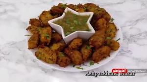 آموزش تهیه پکوره سیب زمینی افطاری مسلمانان هند