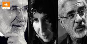 آخرین وضعیت سران فتنه/ از فروش نقاشیهای موسوی تا درخواست انتخاباتی کروبی از ابتکار و ابطحی