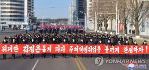 برگزاری اولین کنگره بزرگترین سازمان جوانان کره شمالی بعد از ۵ سال