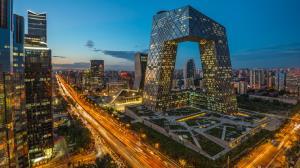 تجمع میلیاردرهای جهان در پکن