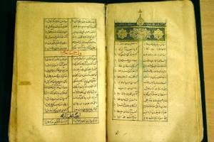 نسخههای نفیس کلیات سعدی در کتابخانه ملی