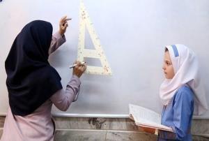 ساعات و روزهای حضور کادر اجرایی مدارس در مناطق قرمز و نارنجی اعلام شد