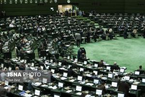 سوال از وزیر اقتصاد در دستور کار پارلمان