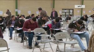 امتحانات در چهارمحالوبختیاری حضوری یامجازی؟