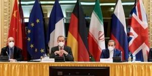 درخواست تل آویو از آمریکا در مورد تاسیسات هستهای ایران