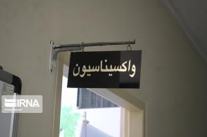 بیش از ۸۰۰ پاکبان مشهدی واکسینه شدند