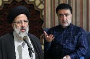 نامه سر گشاده تاجزاده به رئیسی درباره انتخابات ۱۴۰۰