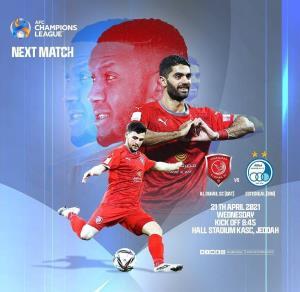 پوستر باشگاه الدحیل قطر با تصویری از علی کریمی