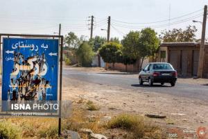 روستایی با ساکنین اروپایی نزدیک تهران