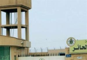 افشای برنامه خطرناک آل سعود در زندان الحائر با واکسنهای جعلی