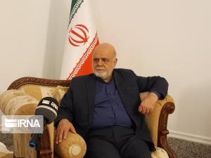 سفیر ایران: تهران با وساطت عراق برای تنشزدایی در منطقه موافق است