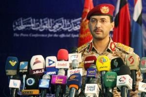 یمن: برای انجام عملیات «شهید الصماد» علیه اهداف متجاوزان آماده میشویم