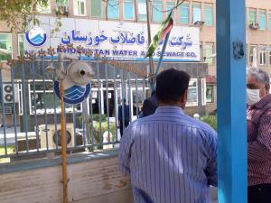 سرپرست شرکت آب و فاضلاب خوزستان منصوب شد