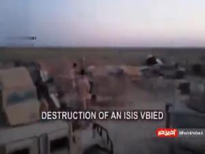 لحظه ی انهدام خودروی انتحاری داعش توسط ارتش عراق