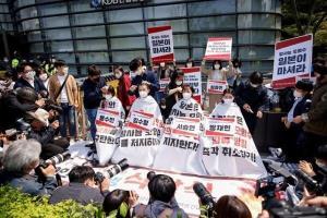 حرکت اعتراضی دانشجویان کرهای به اقدام ژاپن