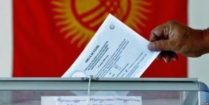 بازشماری آرای همه پرسی قانون اساسی در قرقیزستان