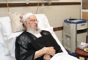آخرین وضعیت جسمانی آیتالله مکارم شیرازی بعد از عمل جراحی