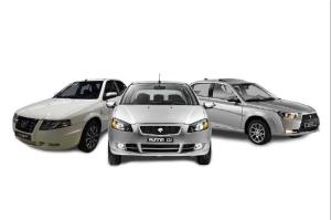 قیمت محصولات ایران خودرو در فروردین ۱۴۰۰