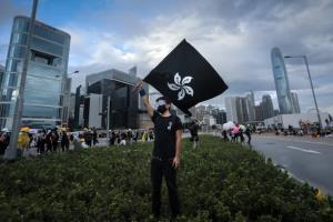قطعنامه مجلس نمایندگان آمریکا علیه سرکوب اعتراضات هنگ کنگ