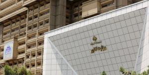 کمیسیون ماده ۱۰ احزاب فهرست جبهههای قانونی را اعلام کرد