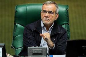 پزشکیان: با طرح شفافیت در مجلس مخالفم،شفافیت یعنی FATF