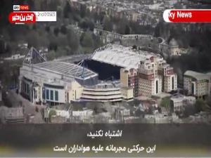 تقلای بوریس جانسون و رسانههایش در مقابل سوپر لیگ