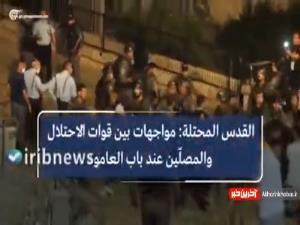 درگیری شدید بین اشغالگران صهیونیست و نمازگزاران در ورودی مسجد الاقصی