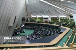 مجلس از پاسخ وزیر اقتصاد در خصوص بهبود فضای کسب و کار قانع نشد