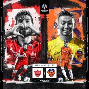 پوستر AFC برای دیدار پرسپولیس - گوآی هند