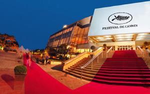 تاریخ اعلام فیلمهای جشنواره «کن» مشخص شد
