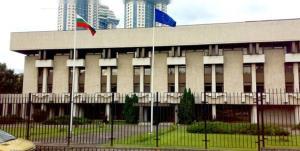 مسکو دو دیپلمات بلغار را اخراج کرد