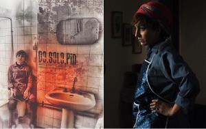 راهیابی فیلم کوتاه ایرانی به جشنواره آمریکا