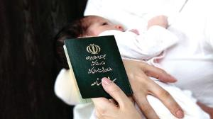 فاطمه و امیرعلی پرطرفدارترین نامهای ایرانی در سال ۹۹ شدند