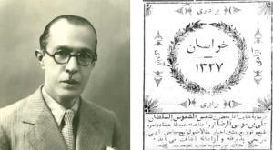 میراث ادبی ملکالشعرا در روزنامه خراسان 112 سال قبل