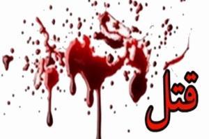 قتل گدای میلیاردر با انگیزه سرقت