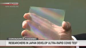 اختراع روش فوق سریع آزمایش کرونا توسط پژوهشگران ژاپنی