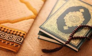 چه جوری جلسه خانگی قرآن برگزار کنیم؟