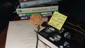 سالگرد وفات سهراب سپهری عزیز..روحش شاد یادش گرامی