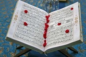 صوت/ ترتیل «جزء نهم قرآن» با صدای «استاد شهریار پرهیزگار»