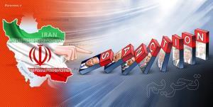 وال استریت ژورنال: آمریکا آماده کاهش تحریمهای بانکی و نفتی ایران است