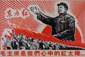 یک قرنی شدن «سنت قرمز»