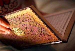 صوت/ تند خوانی 《جزء دهم قرآن》 با صدای 《استاد معتز آقایی》
