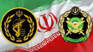 بیانیه روابط عمومی ارتش به مناسبت سالروز تشکیل سپاه پاسداران