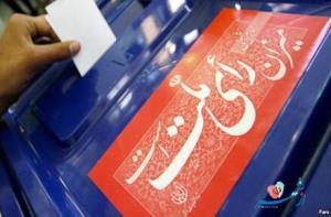 نتایج آخرین نظرسنجی «ایسپا» درباره انتخابات ۱۴۰۰