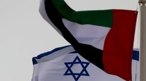 توافق جدید امارات و اسرائیل