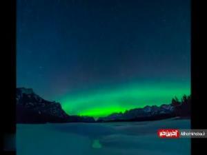 تصاویر زیبا از شفق قطبی