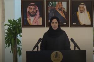 عربستان سومین سفیر «زن» خود را معرفی کرد