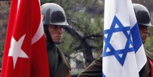 دعوت ترکیه از وزیر انرژی اسرائیل برای سفر به این کشور
