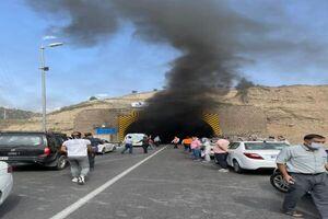 حریق در تونل آزادراه تهران - پردیس